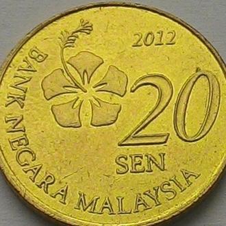 Малайзия, 20 сен 2012 год ОТЛИЧНЫЙ СОХРАН!!!!