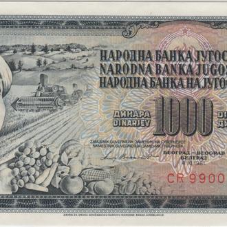 1000 динаров 1981 Югославия в UNC