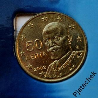 Греция 50 центов 50 евроцентов 2002 №2