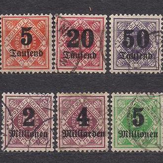Немецкие земли, Wurttemberg, 1923 г., служебные марки