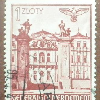 Германия.Генерал губернаторство. 1940 г. Архитектура