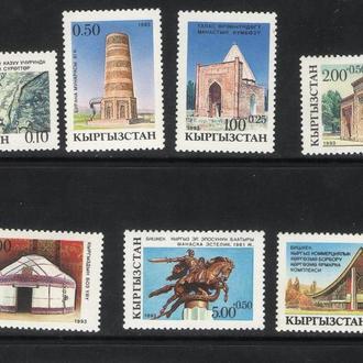 Киргизия - архитектура 1993 - Michel Nr. 5-11 **