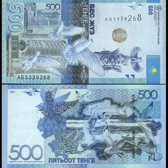 КАЗАХСТАН 500 тенге  2017г. UNC