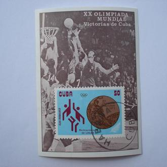 XX Олимпиада в Мюнхине в 1972г. Блок.Куба.1973 год