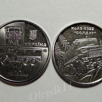 "КрАЗ-6322 ""Солдат"" / 10 грн. / 2019р."