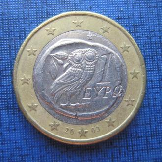 монета 1 евро Греция 2003