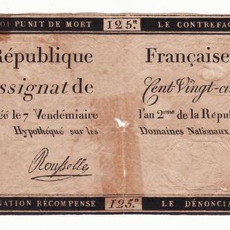 Старая Франция 125 ливров революция редкая 1793
