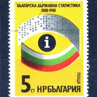 Болгария. Статистика (серия) 1981 г.