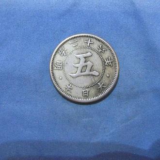 Япония 5 сен 1893 год