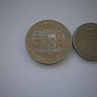 Жетон. Німеччина. Баварія. Красивий герб. Нечастий жетон у відмінному стані.