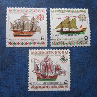 3 марки Болгария корабли парусники