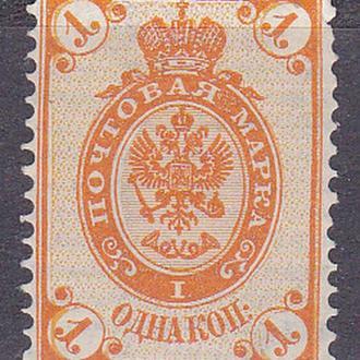 Царская Россия 1884 MH
