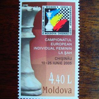 Молдова.2005г. Спорт. Чемпионат Европы по шахматам. Полная серия. МNH