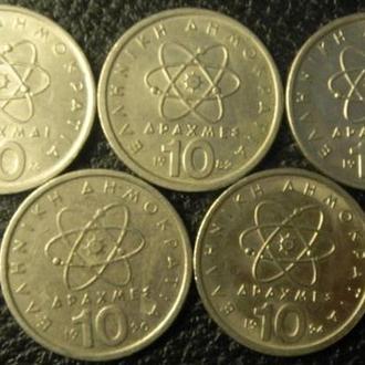 10 драхм Греція (порічниця) 5шт, всі різні