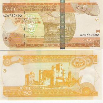 Эфиопия 50 быр 2011 UNC