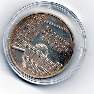 10 годовщина объединения ( 10 марок)