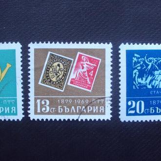 Болгария 1969г. гаш.