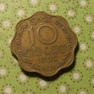 Шри-Ланка 1971 год монета 10 центов Цейлон !