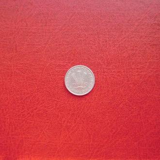 Венгрия 20 филлеров 1973