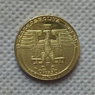 100 злотых 1925 год Коперник