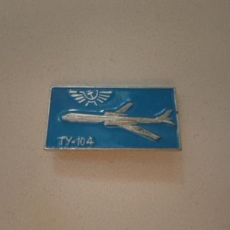 Значок ТУ-104