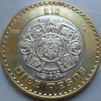 Мексика 10 песо 2005 биметалл состояние