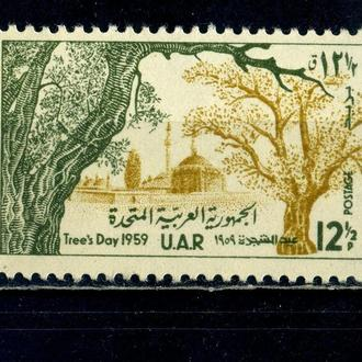 Сирия.  День деревьев (серия)** 1959 г.