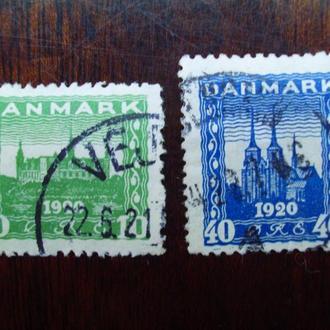Дания.1921г. Архитектура. Полная серия.