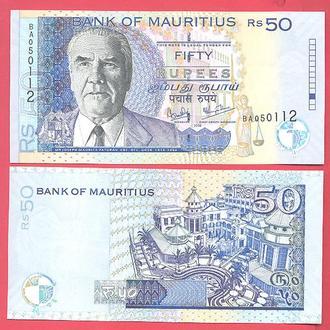 Боны Океания Маврикий 50 рупий 2006 г.