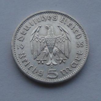 1935 г - 5 марок Германии,Гинденбург А,серебро № 2