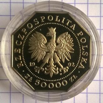 Польша 50000 злотих .1992 рік. Юбілейна!