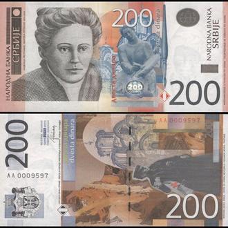 СЕРБИЯ 200 динар 2013г. UNC