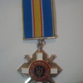 Орден За Мужество   (без площадки)