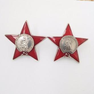 копия красной звезды