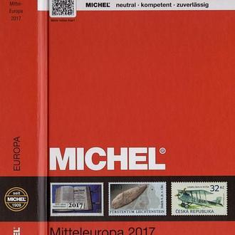 Michel 2017 - Марки Центральной Европы - *.pdf