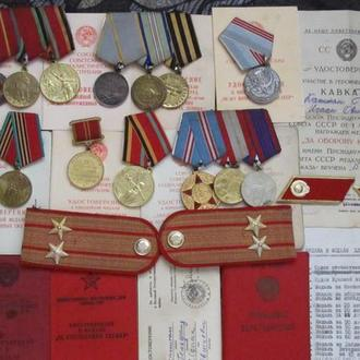 Ордена и медали на под. МВД ( еврея ) с документами