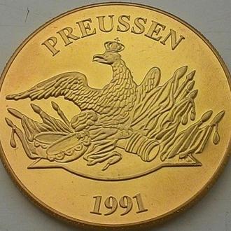 Германия медаль 1991 год  Пруссия
