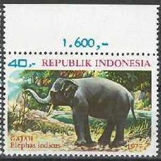 фауна Индонезия-1977 животные Азии (кц 10е)