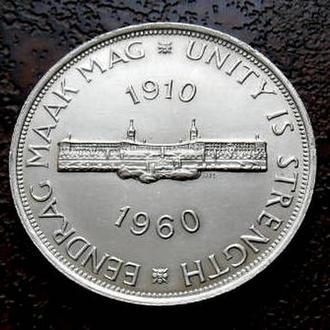 5 ШИЛЛИНГОВ ЮАР 1960  состояние UNC!!! серебро