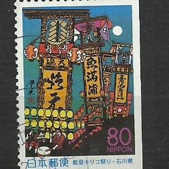 Япония. Лот 385