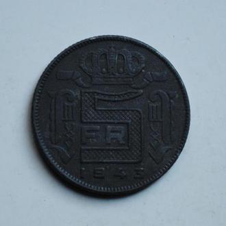 Бельгия 5 франков 1943 г. DES