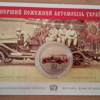 AdS_372.1 100 років пожежному автомобілю України В БЛІСТЕРІ 2016