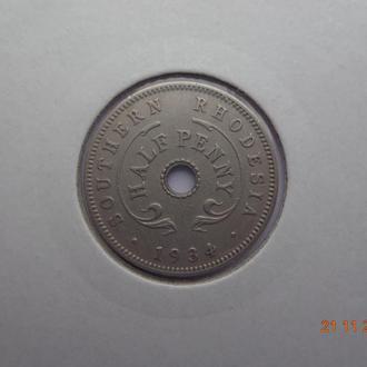 Южная Родезия 1/2 пенни 1934 George V отличное состояние очень редкая