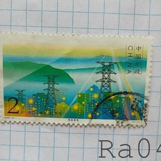 Марка почта Китай 2003 Электростанция