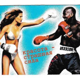 Календарик 2002 Поговорки, приколы, бокс