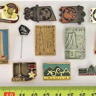 Значки 12 штук СССР разные Лот А 52