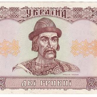 2 гривны 1992 Гетьман Украина ...39 Сохран