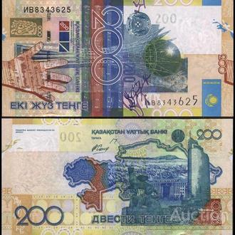 КАЗАХСТАН 200 тенге  2006г. UNC