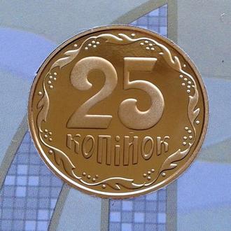 MN Украина 25 копеек 2015 г., немагнитная!! из набора!