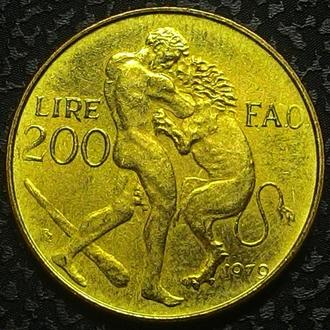 Сан Марино 200 лир 1979 год FAO